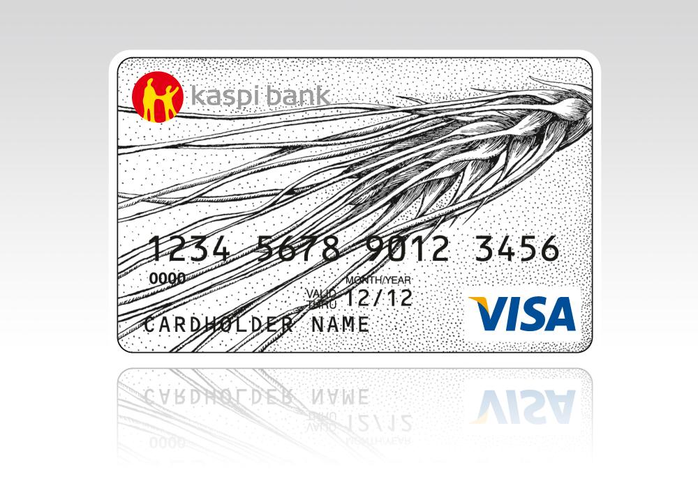 Цена пластиковая gold Кызыл visa карта